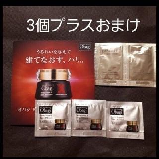 オバジ(Obagi)のオバジ ダーマパワーX リフトクリーム 3個 +COSME DECORTE(フェイスクリーム)