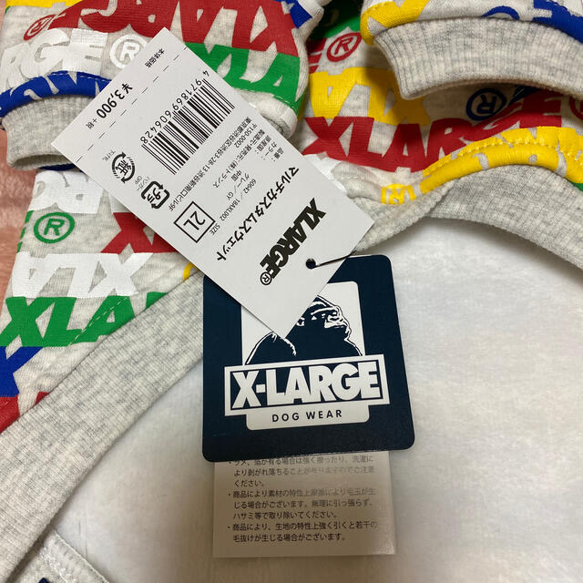 XLARGE(エクストララージ)のドックウエア2L XLARGE その他のペット用品(犬)の商品写真