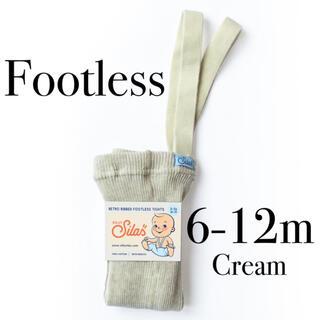 こども ビームス - silly silas シリーサイラス Cream フットレス