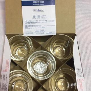 ハリオ(HARIO)のHARIO ハリオ 耐熱ガラス カップ 五個セット 新品(調理道具/製菓道具)