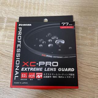 ハクバ(HAKUBA)のHAKUBA 77mm レンズフィルター XC-PRO レンズ保護用(フィルター)