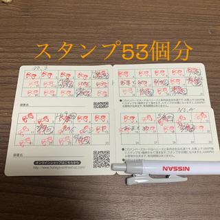 ハニーズ(HONEYS)のハニーズポイントカードHONEYS 3400円相当(ショッピング)