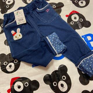 ミキハウス(mikihouse)の100♡ミキハウス♡うさこ♡新品♡パンツ(パンツ/スパッツ)