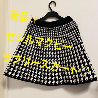 セシルマクビー(CECIL McBEE)の新品 セシルマクビー Aラインスカート(ひざ丈スカート)