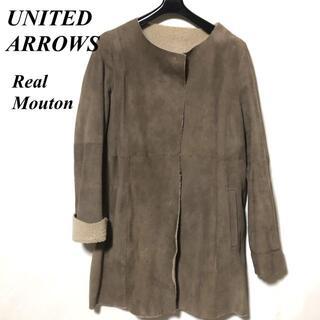 ユナイテッドアローズ(UNITED ARROWS)のユナイテッドアローズ ノーカラームートンコート 36/UNITED ARROWS(ムートンコート)