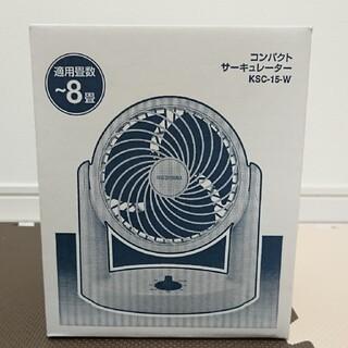 アイリスオーヤマ(アイリスオーヤマ)のアイリスオーヤマ サーキュレーター KSC-15-W(サーキュレーター)