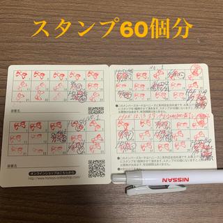 ハニーズ(HONEYS)のハニーズポイントカード HONEYS 4000円分(ショッピング)