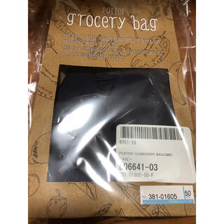 PORTER - PORTER / GROCERY BAG(GMS) ネイビー 人気