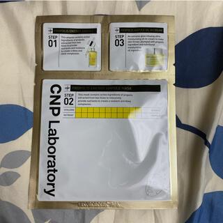 チャアンドパク(CNP)のCNP アンプルマスク 3step 1枚(パック/フェイスマスク)