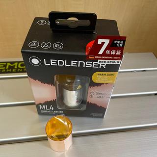レッドレンザー(LEDLENSER)のLEDLENSER ML4 +アンバーグローブカバーセット(ライト/ランタン)