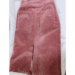 ヘザー(heather)のタイトスカート コーデュロイ くすみピンク ヘザー(ひざ丈スカート)