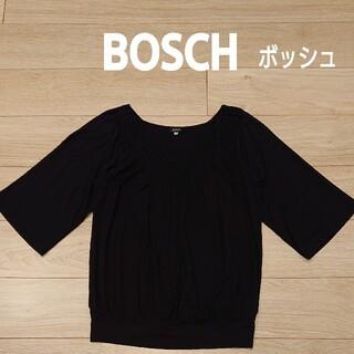 ボッシュ(BOSCH)のBOSCH ボッシュ カットソー Tシャツ トップス シャーリング 黒 ブラック(カットソー(長袖/七分))