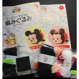 ディズニー(Disney)の値下げ🌟編みぐるみ 編み図&キット(ミッキー&ミニー)(その他)