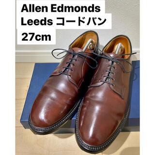 アレンエドモンズ(Allen Edmonds)のアレンエドモンズ Leeds コードバン  27cm  バーガンディ 革靴(ドレス/ビジネス)