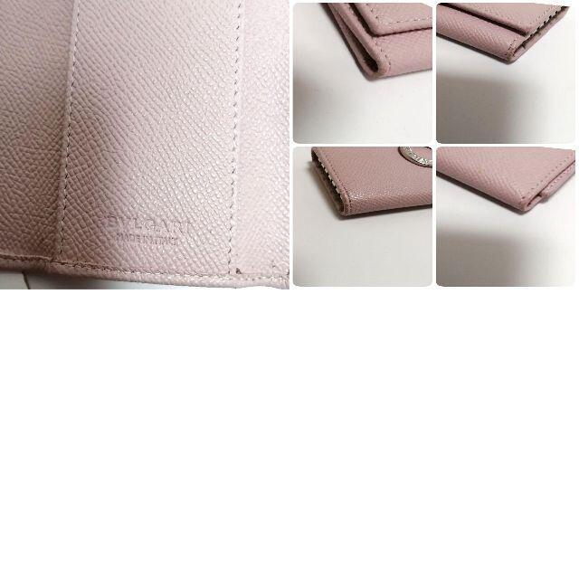 BVLGARI(ブルガリ)のBVLGARI ブルガリ キーケース ピンク イタリア製 レディースのファッション小物(キーケース)の商品写真
