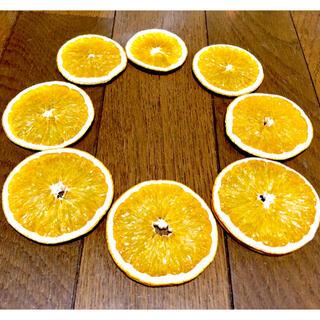 お花屋さんが作ったオレンジ1個分のドライスライスです‼️(各種パーツ)