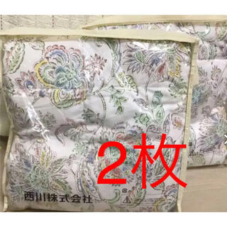 ニシカワ(西川)の西川 羽毛肌掛け布団 フランス産シングルロング 2枚セット(布団)