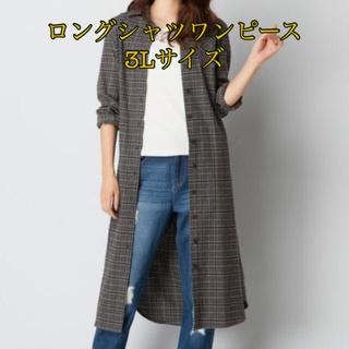 ニッセン(ニッセン)のニッセン☆スマイルランド 大きいサイズ ロングシャツワンピース 3L(ロングワンピース/マキシワンピース)