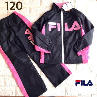 フィラ(FILA)の【120】FILA フィラ 裏起毛 上下 セット ピンク(その他)