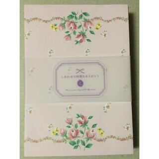 フェリシモ(FELISSIMO)のフェリシモ ぜんぶ絵柄の違うおすそ分け封筒43枚(felissimo  花柄)(カード/レター/ラッピング)