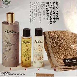 Melvita - 新品未使用 メルヴィータ 機内販売限定 アルガンオイル ビッグボトル セット