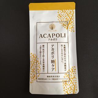 【値下げしました!】アカポリ糖ケア 180粒(その他)