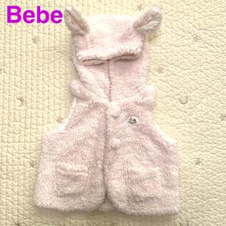 ベベ(BeBe)のBebe ベスト うさ耳もこもこベスト ピンク 80(カーディガン/ボレロ)