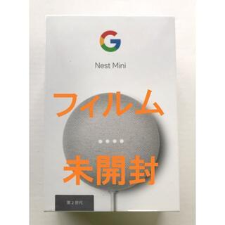 Google Nest Mini チョーク(白) 第2世代スマートスピーカー(スピーカー)