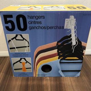 コストコ(コストコ)のコストコ ハンガー  45本(押し入れ収納/ハンガー)