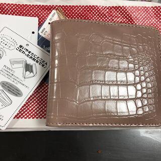 シマムラ(しまむら)のプチプラのあや しまむら クロコ L字型折り財布 中桃 ピンク(財布)