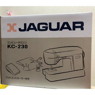 ジャガー(Jaguar)のJAGUARコンピュータミシンKC-230  (その他)