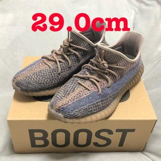 アディダス(adidas)の早い者勝ち yeezy boost 350 v2(スニーカー)