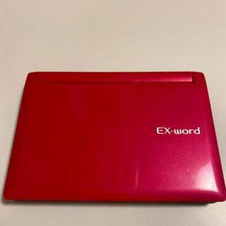 カシオ(CASIO)の電子辞書 CASIO EX word XD-D4850(その他)