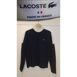 ラコステ(LACOSTE)の最終価格‼️ LACOSTE ラコステフランス製 ニット 紺×白(ニット/セーター)