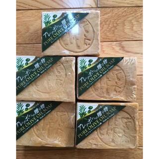 5個セット アレッポからの贈り物 オリーブ石鹸 界面活性剤、香料無添加!送料無料