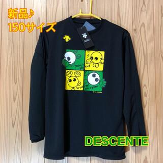 DESCENTE - デサント DESCENTE バボちゃん 長袖プラクティスシャツ 150サイズ