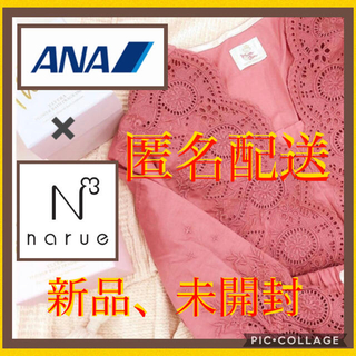 narue - ♡ANA機内販売♡【新品、未開封】narueコットンフラワーレースルームウェア