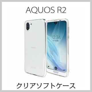 AQUOS R2 SH-03K SHV42 ソフトケース クリア (Androidケース)