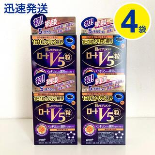 ロートセイヤク(ロート製薬)の新品 ロートV5粒 30粒 4袋 ロート製薬 v5(ビタミン)