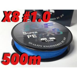 SALE❗️JOF X8 スーパーPEライン8編 1.0号 500m(釣り糸/ライン)