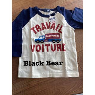 ミキハウス(mikihouse)のBlack Bear ロングTシャツ(Tシャツ/カットソー(七分/長袖))