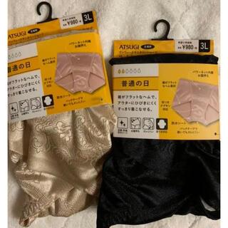 アツギ(Atsugi)のアツギサニタリーショーツ 2枚セット3Lブラック&ベージュ(ショーツ)