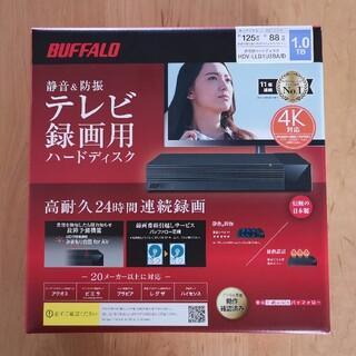 バッファロー(Buffalo)の新品 BUFFALO 外付けHDD 1TB HDV-LLD1U3BA/D(テレビ)