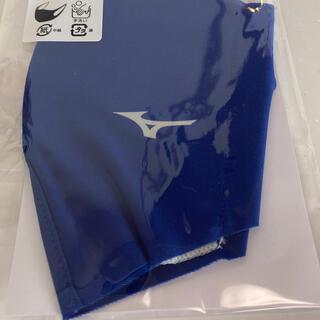 ミズノ(MIZUNO)のミズノマスクカバー ブルー Lサイズ(その他)