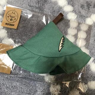 リトルミー(Little Me)のムーミン  鍋つかみ スナフキンの帽子 (収納/キッチン雑貨)