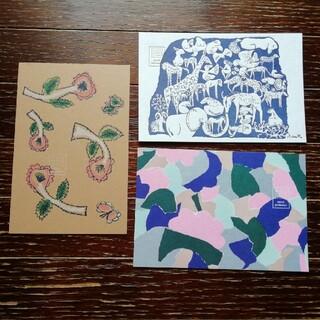 ミナペルホネン(mina perhonen)の⭐ミナペルホネン ポストカード3枚 yume 送料込み❕(使用済み切手/官製はがき)