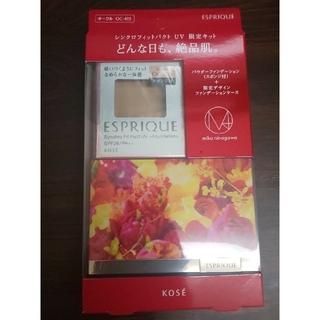 ESPRIQUE - OC-405限定品☆エスプリーク シンクロフィット パクト UV キット
