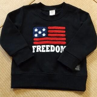 ニシマツヤ(西松屋)の裏起毛トレーナー 黒 アメリカ国旗 90サイズ(Tシャツ/カットソー)