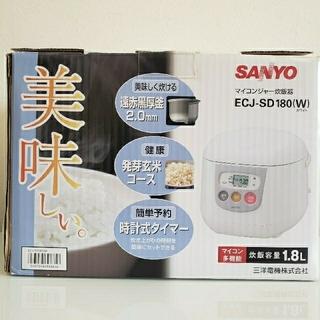 サンヨー(SANYO)のSANYO  マイコンジャー炊飯器(炊飯器)