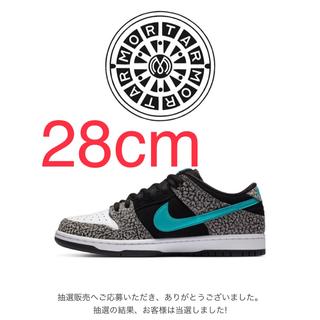 """ナイキ(NIKE)のNIKE SB DUNK LOW """"ELEPHANT""""(スニーカー)"""